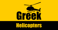 Greek Helicopters